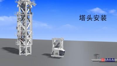 Полный цикл монтажа крана YONGMAO STT3330
