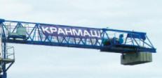 Блоки противовеса Harbin